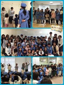 札幌教育大学アカペラサークル