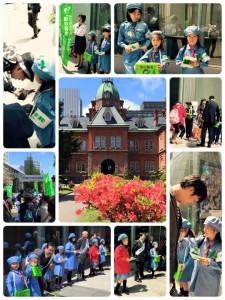 20150509緑の募金活動